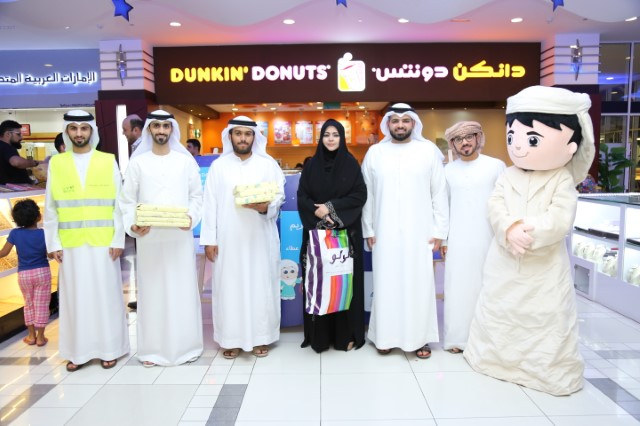 Amor Economic News Visitors to the Ras Al Khaimah Trade Center are pleased to distribute Eid Al Fitr Eid