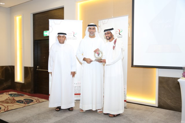 Awards Ceremony for 2017 Partners